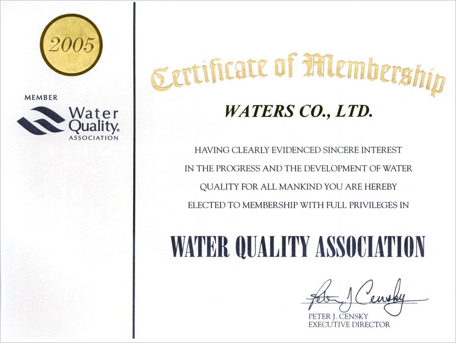 Certyfikat Międzynarodowego Stowarzyszenia Jakości Wody