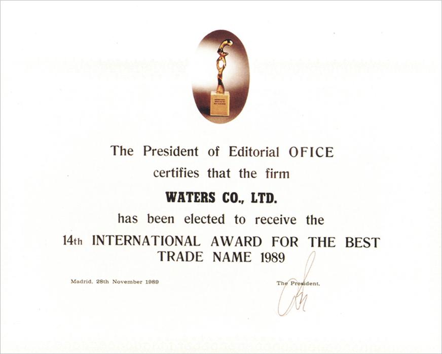 89 Międzynarodowa nagroda za znak towarowy