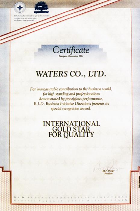 94 Międzynarodowa nagroda Gold Star Award 1